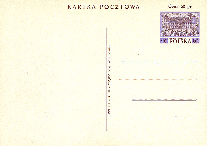 Cp 196