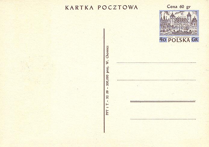 Cp 197