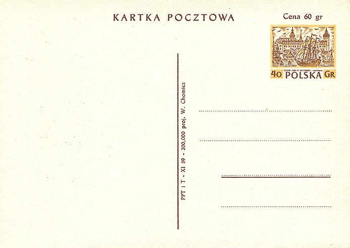 Cp 199