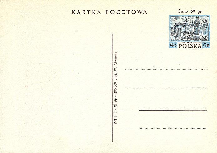 Cp 202