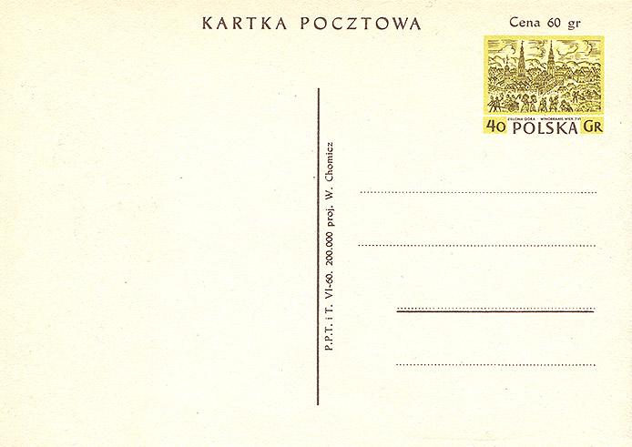 Cp 204