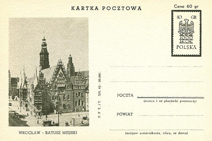 Cp 205VIc