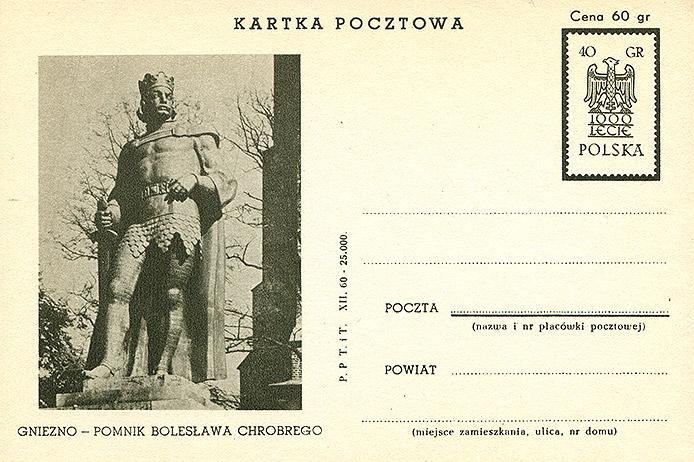Cp 205VIIc