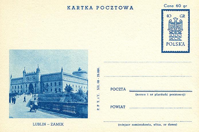 Cp 205VIIIa