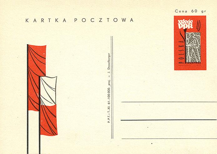 Cp 208