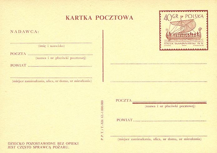 Cp 233B wydanie 4) z napisem propagandowym nr 49a