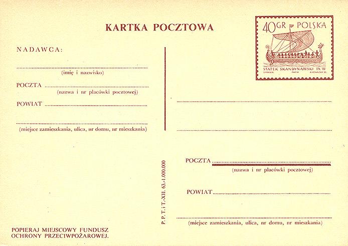 Cp 233B wydanie 4) z napisem propagandowym nr 54a