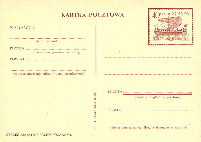 Cp 233B wydanie 4) z napisem propagandowym nr 55