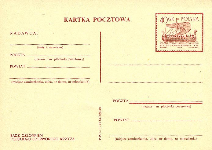 Cp 233B wydanie 7) z napisem propagandowym nr 57