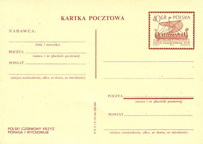 Cp 233B wydanie 7) z napisem propagandowym nr 58