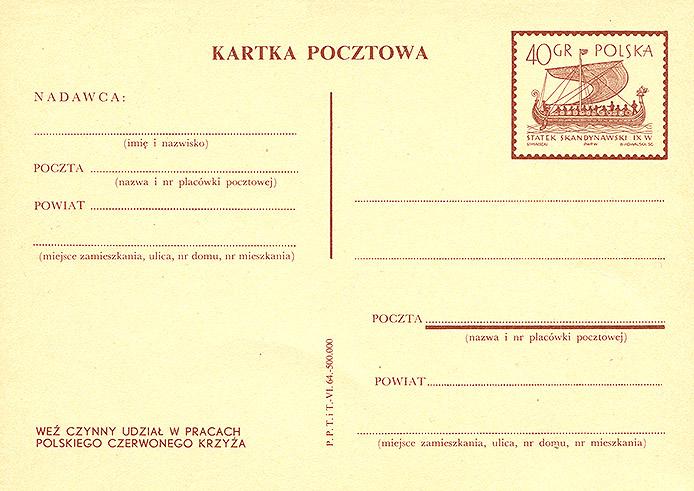 Cp 233B wydanie 7) z napisem propagandowym nr 59