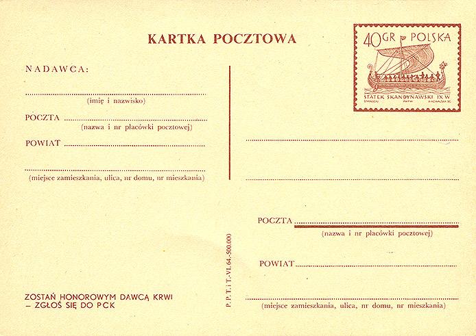 Cp 233B wydanie 7) z napisem propagandowym nr 60