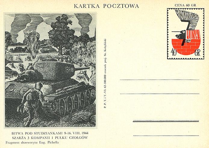 Cp 234Ia
