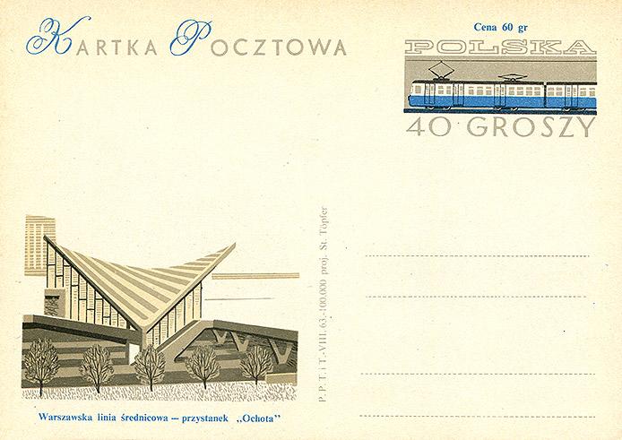 Cp 236IV