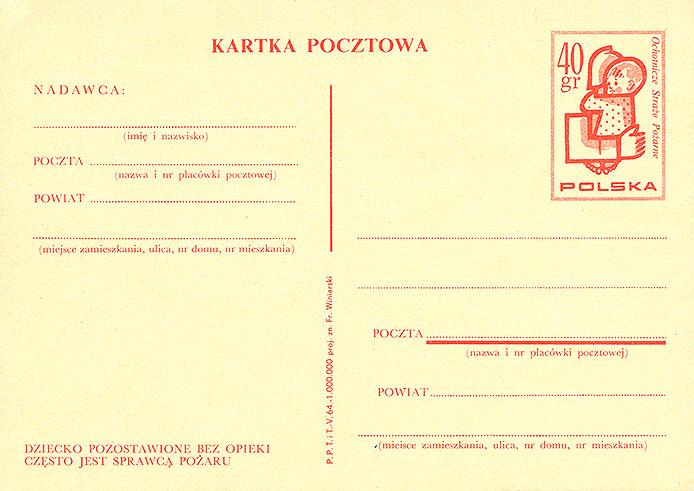 Cp 260 z napisem propagandowym 49b