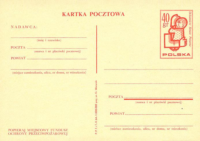 Cp 260 z napisem propagandowym 54b