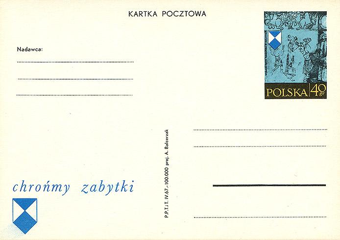 Cp 364