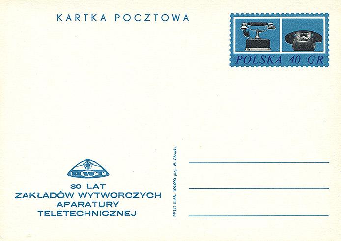 Cp 387
