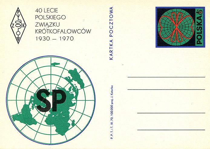 Cp 439