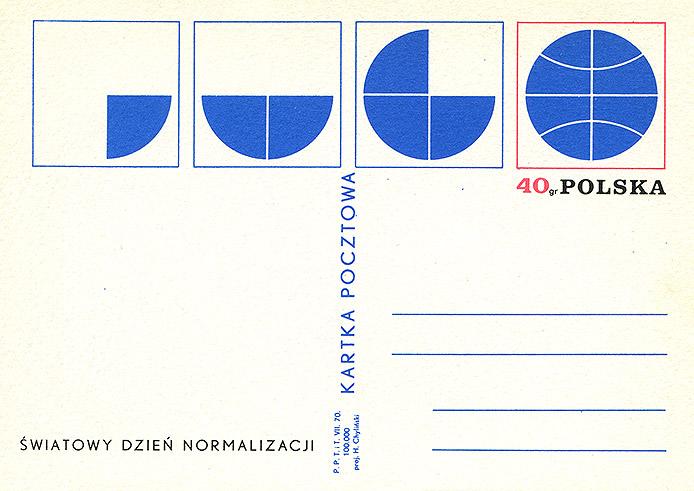 Cp 464
