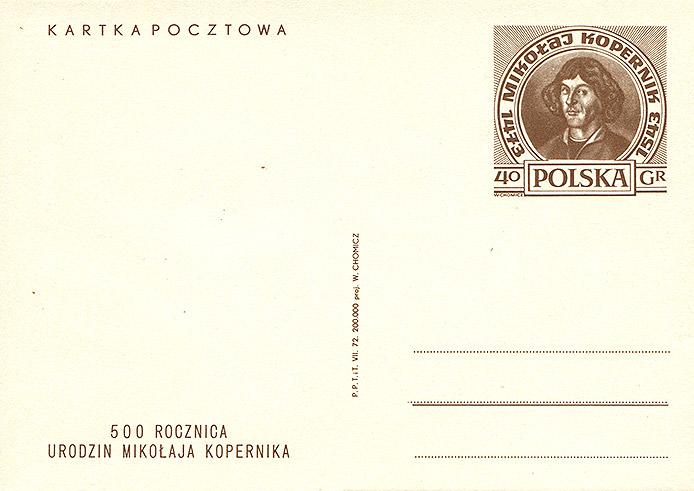 Cp 523II