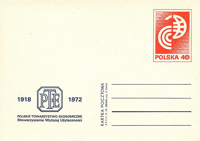 Cp 525I