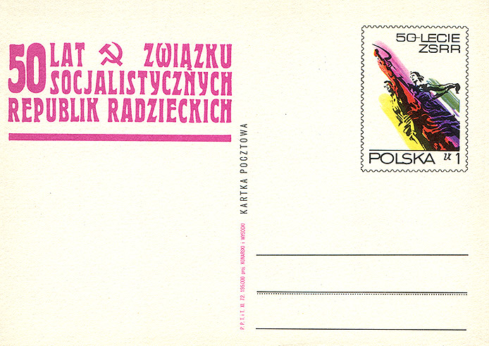 Cp 541