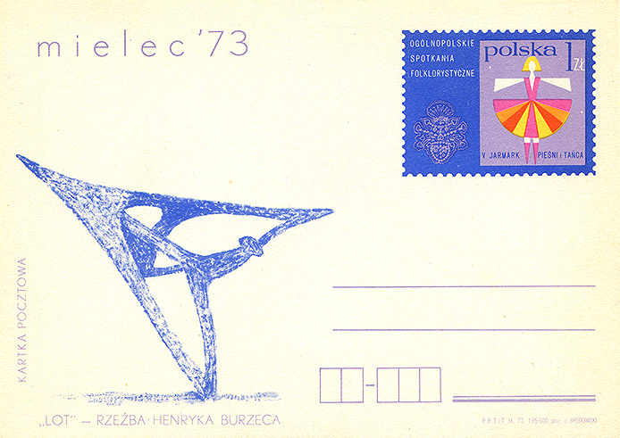 Cp 583