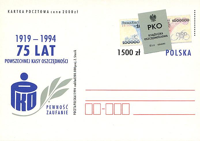 Cp 1064