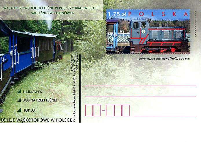 Cp 1718