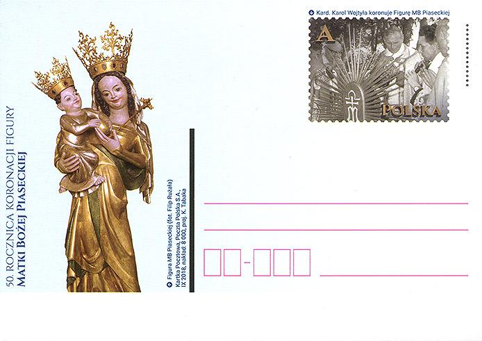 Cp 1832
