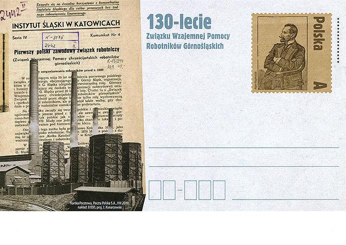Cp 1871