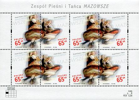 FS01 (Fi: Blok 122)