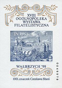 FS01 (Fi: Blok 125A)