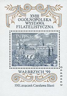 FS02 (Fi: Blok 125B)