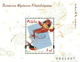 FS01 (Fi: Blok 184)