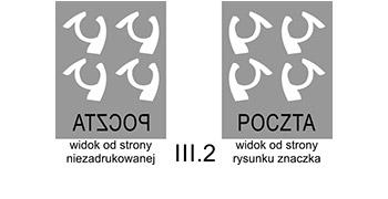 Znak wodny III.2