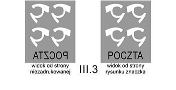 Znak wodny III.3