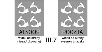Znak wodny III.7