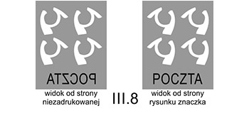 Znak wodny III.8