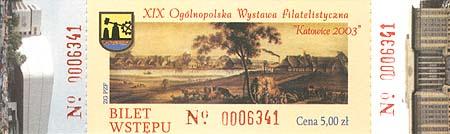 Bilet na XIX OWF Katowice 2003